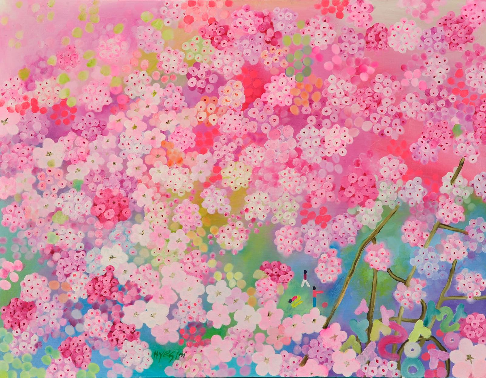 Hyesim Choi, Oil on Canvas, 116.7cm(W) x 91cm(H), 2013