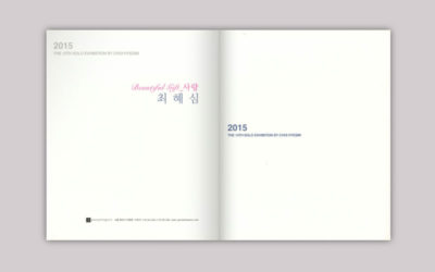 The 13th Exhibition Catalogue