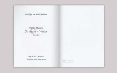 The 16th Exhibition Catalogue